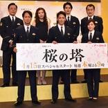 玉木宏主演「桜の塔」初回13・5%好スタート