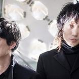 THE SPELLBOUND、初ライブはフジロック ブンブンサテライツ中野雅之とTHE NOVEMBERS小林祐介で結成