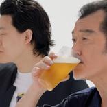 粗品、ビールの減りが早い?松嶋菜々子・吉田鋼太郎とCM初共演。サントリービール「新登場」篇