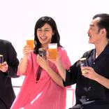 ここに混ざってビールが飲みたい!!松嶋菜々子・吉田鋼太郎・粗品、初共演。「パーフェクトサントリービール」CMメイキング