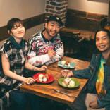 鈴木愛理、Blue Vintageとの初コラボ曲は「めちゃくちゃ嬉しかったです!」