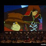 『銀河鉄道999シネマ・コンサート』が6月5日に東京国際フォーラムでの再演決定!