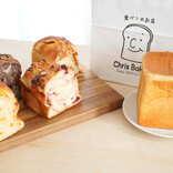 【東京のおいしいパン屋ルポ】Chris Bakery<クリスベーカリー>人気パンランキング|吉祥寺・三鷹
