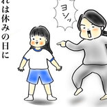 母親が休日、子供に体操服を着せる理由 「めっちゃ分かる」「勉強になった」