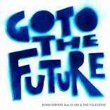 BimBamBoomの女性アーティストコラボ企画、早くも第2弾完成! UCARY & THE VALENTINEとの「Go to the Future」配信リリース! 7月2日には新宿LOFTにてライブ決定!