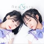 "New ruru、MIC RAW RUGA(laboratory)、Dokidoki Dream Campus+が吉田豪&南波一海の""このアイドルが見たい""に出演!"