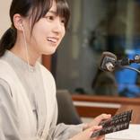 乃木坂46・賀喜遥香「SEKAI NO OWARIさんがすごく好き」仕事前絶対に聴く曲は?