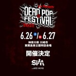 SiM主催フェス『DEAD POP FESTiVAL 2021』6月に2DAYSで開催決定