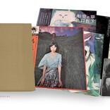 佐井好子、70年代の名作が待望の復刻&『タクラマカン』の初アナログ化が決定! ファン垂涎の新曲7inchと直筆サイン、ブックレットを封入したBOXの限定発売も