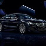 「BMW 8シリーズ グラン クーペ」の魅力を最大限に高めた限定車を発表