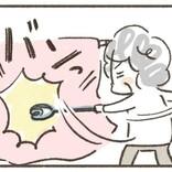 【布団=私ですか?】干した布団を叩きまくる姑に、嫁が切り込んだ質問をした結果『姑とヨメのツッコミ上等!』