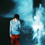 米津玄師、幻想的な最新ビジュアル公開!新曲「Pale Blue」はドラマ初回で初公開!
