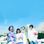 tricot、5月5日(水)に新曲「暴露」の配信が決定!