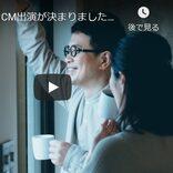 """宮迫博之、夫婦初CMを公開/デヴィ夫人、ブログから""""女子会""""投稿を削除"""