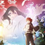 『最果てのパラディン』、TVアニメ化決定!スタッフ&キャスト情報を公開