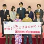 横浜流星、「さんまさんや大泉洋さんの路線で」監督からの演出に苦戦も「だいぶ馴染んできた」