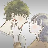 この恋終わらせたい...【既婚者】を好きになった時に諦める方法って?