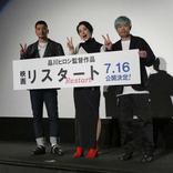 品川ヒロシ監督 作品上映後にスタンディングオベーション「泣いちゃいました」