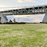 密回避スポット!神戸市垂水区「県立舞子公園」で歴史と明石海峡の絶景に触れる