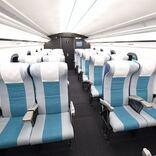 リニア中央新幹線、開業後の未来像は? 全国から声集まる