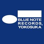 横須賀の映画館に、ジャズの名門レーベル「ブルーノート・レコード」本邦初の常設POP-UP SPACEがオープン。黒田卓也出演のオープニングイベント決定!