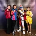 『ゼンカイジャー』ライブでささきいさお&堀江美都子、つるの剛士が全力熱唱