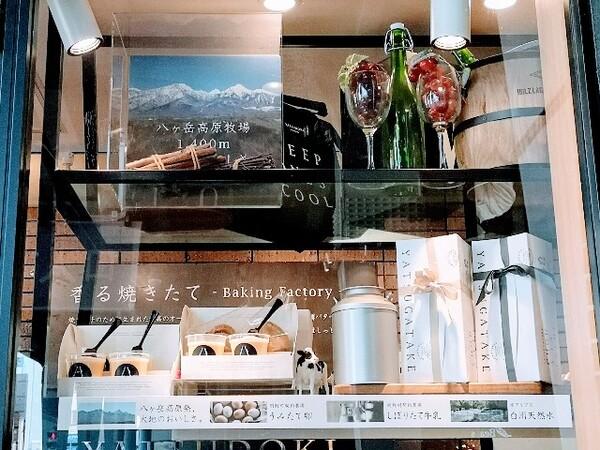東京・「Chateraise PREMIUM YATSUDOKI ビーンズ阿佐ヶ谷」ディスプレイ