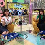 小松未可子&上坂すみれ、夜あそびで和太鼓を初体験!