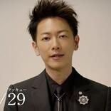 佐藤健・高良健吾・田中美久ら、熊本城に「おかえり」贈る動画公開