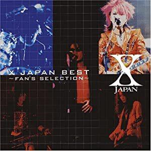 「X JAPAN」