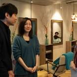 """『きれいのくに』第2話 若さを取り戻した""""恵理""""蓮佛美沙子は夫の欲望のまなざしに気づく"""