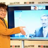 古坂大魔王と再生エネルギー研究の第一人者である安田陽特任教授、オンライン対談が実施!