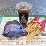 ハンバーガー半額、ピザ2枚追加が0円…「外食チェーンのお得」がスゴい!