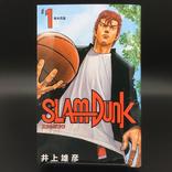 "『SLAM DUNK』最強チームを作るなら…""河田兄""以外の人選とポジションは?"