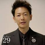 高良健吾、佐藤健、石川さゆり、八代亜紀ら29組が「おかえりなさい」 熊本城天守閣の一般公開を記念したWEB動画を公開