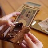 取り出し方向にこだわったから持ち替え不要! 本革ミニマル財布「S」