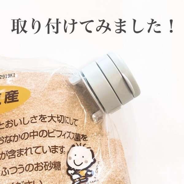 袋キャップ(ミニ)