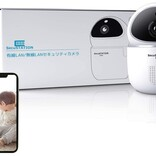 【Amazonタイムセール中!】20%オフのペットカメラや防犯カメラなど