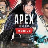 Apex Legendsモバイル版発表 今月中に地域限定ベータテスト開始