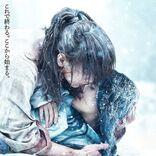 佐藤健、絶対に演じたかった『るろうに剣心』始まりの物語に「悔いはありません」