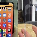 iPhone 13の小さなノッチ画像、またしても浮上