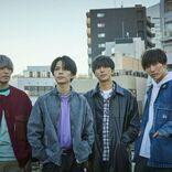 THE BEAT GARDEN、新曲「遠距離恋愛」をTBS『PLAYLIST』にて地上波初&フル尺披露!