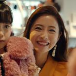 石原さとみ、初のシングルマザー役で魔性の女に!田中圭、永野芽郁も参加。映画「そして、バトンは渡された」映像解禁