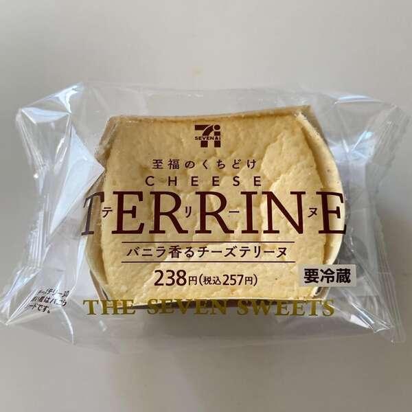 セブンイレブンのバニラ香るチーズテリーヌのパッケージ写真