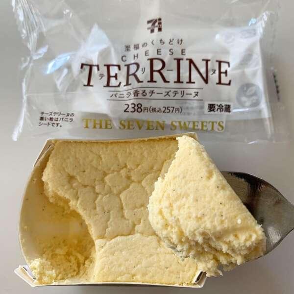 セブンイレブンのバニラ香るチーズテリーヌをスプーンですくっている写真