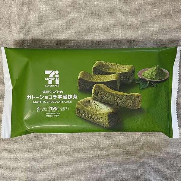 セブンイレブンのガトーショコラ宇治抹茶のパッケージ写真