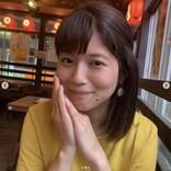 流れ星☆瀧上の元妻・小林礼奈、相方のちゅうえいに「まともに相手にしない事」とアドバイスも反応無し