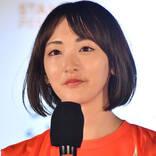 """生駒里奈、乃木坂46卒業コンサートの""""まさかの涙""""を回想「オタク出ちゃって」"""