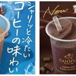 ファミマ史上1番売れたカフェフラッペが復活するぞ!ゴディバ監修のチョコフラッペも参戦だっ!