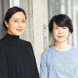 コラムニスト・犬山紙子さん「これからの家づくりには余白と自分の聖域が必要に」